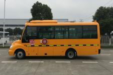 华新牌HM6700XFD5JS型小学生专用校车图片3