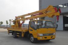 江淮18米高空作业车厂家价格13872881997