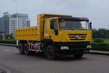 红岩牌CQ3256HMDG404S型自卸汽车