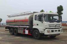 楚胜牌CSC5250GYYLE5型铝合金运油车