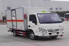 跃进国五3米3杂项危险物品厢式运输车