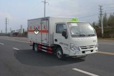 跃进国五3米2杂项危险物品厢式运输车