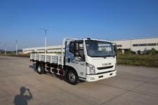 跃进国五单桥货车125马力1735吨(SH1042ZFDCWZ1)