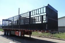 鑫华驰13米33吨3轴仓栅式运输半挂车(THD9400CCY)