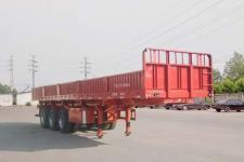 中基华烁10.5米33吨3轴自卸半挂车(XHS9401Z)