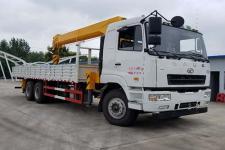 华凌后八轮12吨随车起重运输车厂家直销价格13607286060