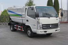 JTZ5040ZZZKMC5自装卸式垃圾车