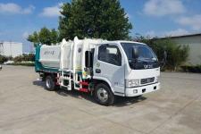 赛哥尔牌QTH5074ZZZA型自装卸式垃圾车