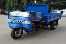 五征牌7YP-11100DA1型自卸三轮汽车