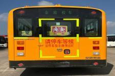 金旅牌XML6601J15XXC型小学生专用校车图片3
