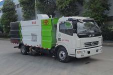 虹宇牌HYS5110TXCE5型吸尘车