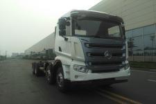 三一国五前四后八货车底盘271马力0吨(HQC1310T1E)