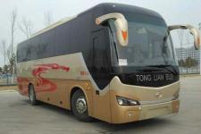 10.5米|24-45座哈尔滨插电式混合动力客车(HKC6100HLPHEVL01)