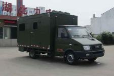 中汽力威牌HLW5040XCC5NJ型餐车