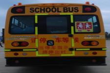 金华奥牌CCA6740X06型小学生专用校车图片2