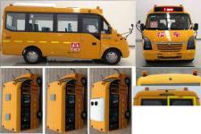 五菱牌GL6554XQ型小学生专用校车图片2