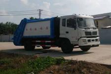 国五东风专底压缩垃圾车(10立方)