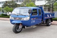 五星牌7YPJZ-14150P1B型三轮汽车图片