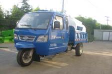 7YPJ-14100G4B五星罐式三轮农用车