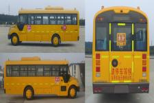 宇通牌ZK6859NX1型中小学生专用校车图片3