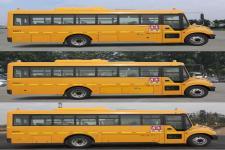 宇通牌ZK6859NX1型中小学生专用校车图片4