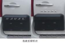 哈弗牌CC6510WM21型多用途乘用车图片3