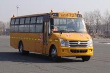 长安牌SC6955XCG5型小学生专用校车图片4