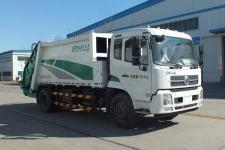 森源牌压缩式垃圾车,森源环卫,森源重工,垃圾车,垃圾对接车,垃圾车厂家