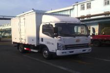 一汽解放轻卡国五单桥厢式运输车95-110马力5吨以下(CA5047XXYP40K50L1E5A84-3)