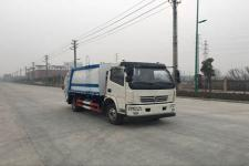 压缩式垃圾车的价格   8方压缩式垃圾车的价格13607286060