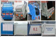 润知星牌SCS5080ZYSEV型压缩式垃圾车图片