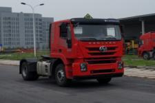 红岩单桥危险品运输半挂牵引车392马力(CQ4186HXVG361U)