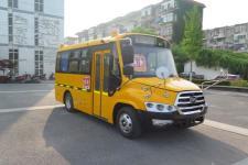 5.5米|10-19座安凯幼儿专用校车(HFF6551KY5)