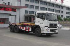中洁牌XZL5255ZXX5型车厢可卸式垃圾车       13872879577