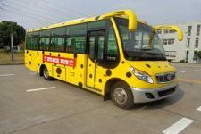 华新牌HM6740LFD5X型客车图片