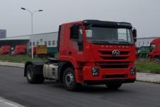红岩单桥集装箱半挂牵引车301马力(CQ4186HMDG361C)