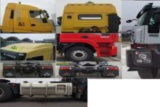 红岩牌CQ4256HTDG334U型危险品运输半挂牵引车图片