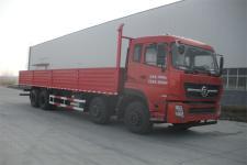 楚风国五前四后八货车290马力19500吨(HQG1310GD5)