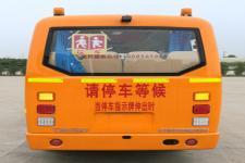同心牌TX6570XV型小学生专用校车图片2