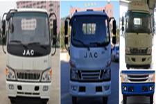 江淮牌HFC2043P91K1C2V-S型越野载货汽车图片