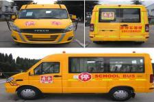 依维柯牌NJ6485YXCCZ型幼儿专用校车图片2
