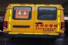 依维柯牌NJ6485YXCCZ型幼儿专用校车图片4