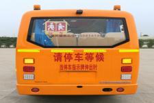 同心牌TX6571XV型幼儿专用校车图片2