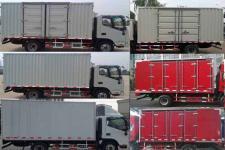 江淮牌HFC2040XXYP93K1B4V-S型越野厢式运输车图片