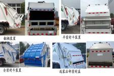 楚胜牌CSC5082ZYS5型压缩式垃圾车图片