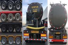 红荷北斗牌SHB9409GFL型中密度粉粒物料运输半挂车图片
