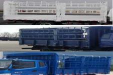 飞碟牌FD2043CCYW63K5-2型越野仓栅式运输车图片