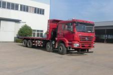 荣骏达前四后八平板自卸车国五271马力(HHX3310PZSX5)