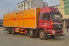 程力威国五前四后六厢式货车245-269马力20吨以上(CLW5310XRQB5)
