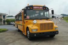 安源牌PK6990HQX5型小学生专用校车图片